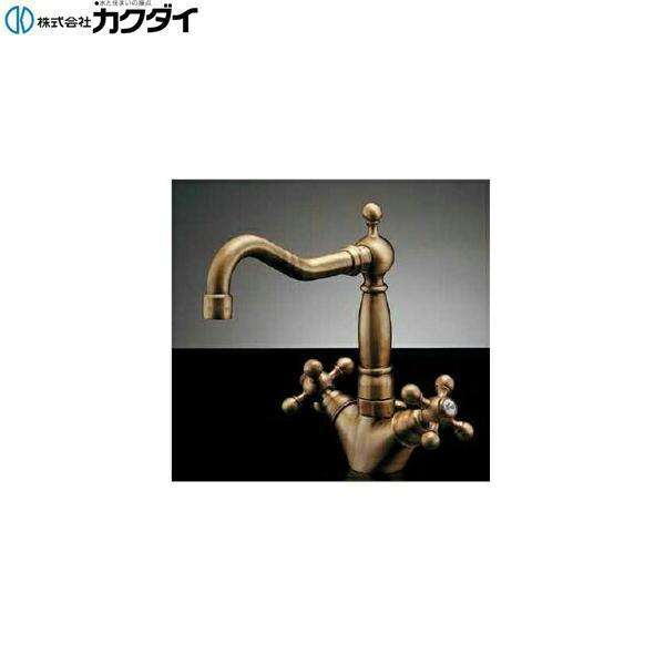 [150-433-AB]カクダイ[KAKUDAI]2ハンドル混合栓//オールドブラス【送料無料】