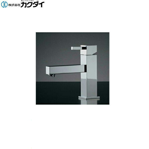 カクダイ[KAKUDAI]シングルレバー混合栓183-088【送料無料】