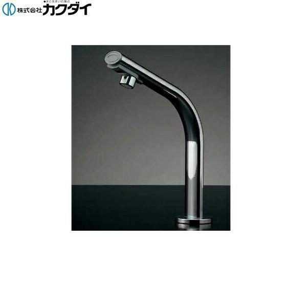 【フラッシュクーポン!5/1~5/8 AM9:59】カクダイ[KAKUDAI]小型電気温水器(センサー水栓つき)239-001-2【送料無料】