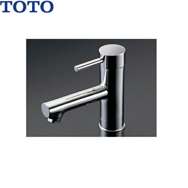 【フラッシュクーポン!6/1~6/7 AM9:59】TOTO立水栓TLC11AR[一般地・寒冷地共用][コンテンポラリタイプ]【送料無料】