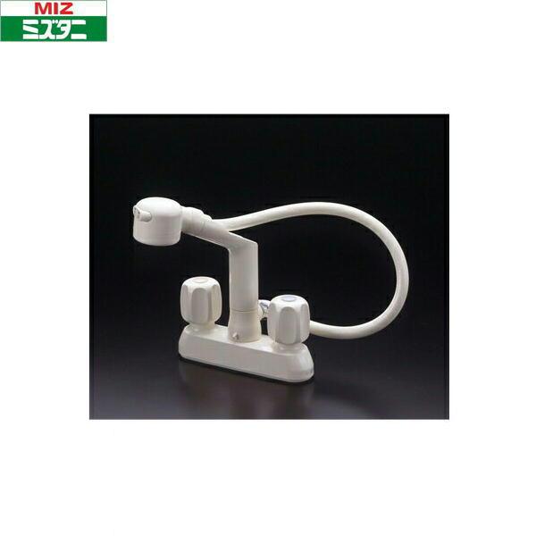 ミズタニバルブ[MIZUTANI]台付2ハンドル混合栓[ホース露出タイプ]E-6【送料無料】