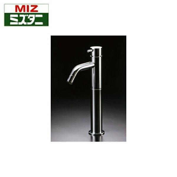ミズタニバルブ[MIZUTANI]シングルレバー立水栓ML050L