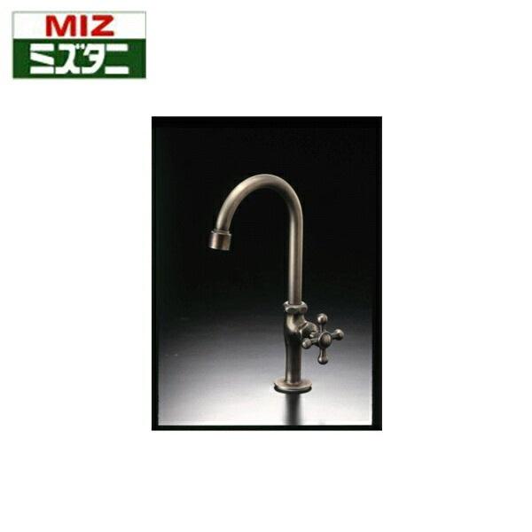 ミズタニバルブ[MIZUTANI]立水栓[曲シリーズ]K13-13SPBS