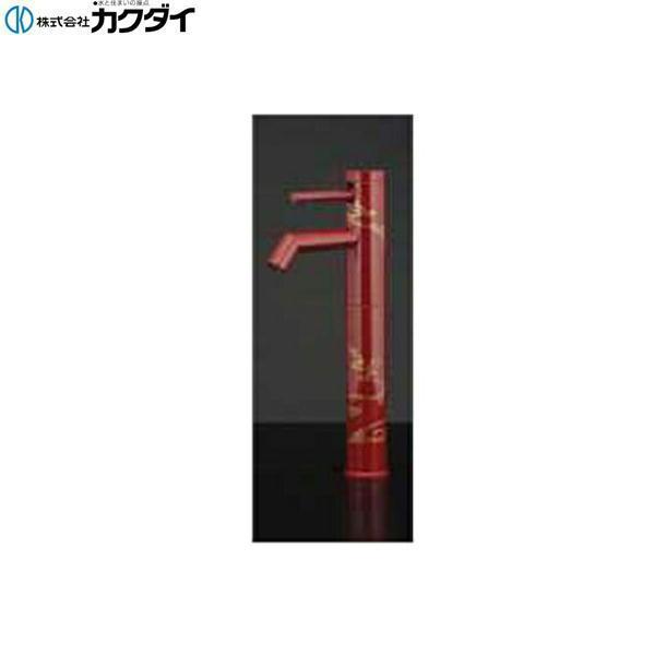 カクダイ[KAKUDAI]シングルレバー立水栓//トール716-212-13【送料無料】