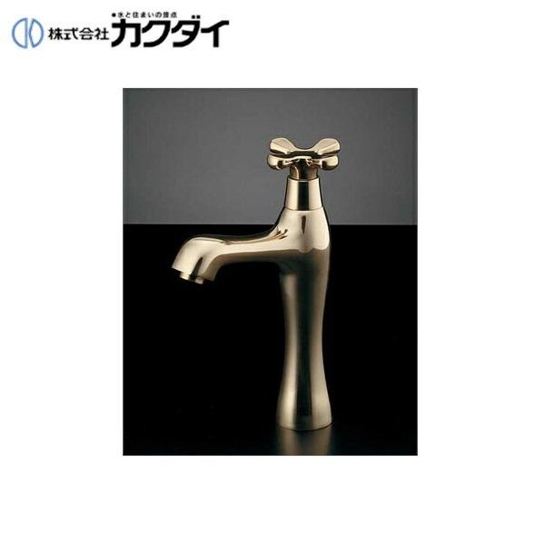 カクダイ[KAKUDAI]立水栓//トール716-825-13