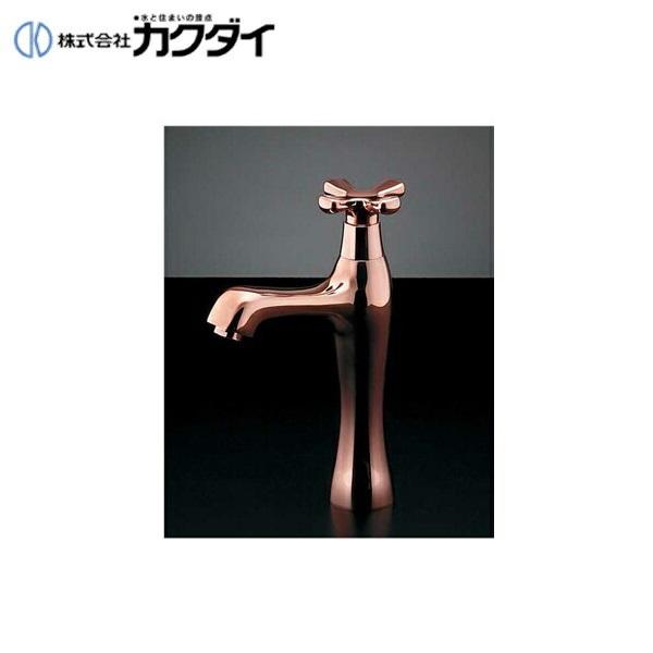 カクダイ[KAKUDAI]立水栓//トール・ピンクゴールド716-834-13