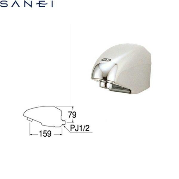 三栄水栓[SAN-EI]自動立水栓EY10DC-13【送料無料】