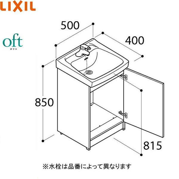 [FTV1N-504]リクシル[LIXIL][オフト]洗面化粧台本体[扉タイプ・シングルレバー混合水栓][送料無料]