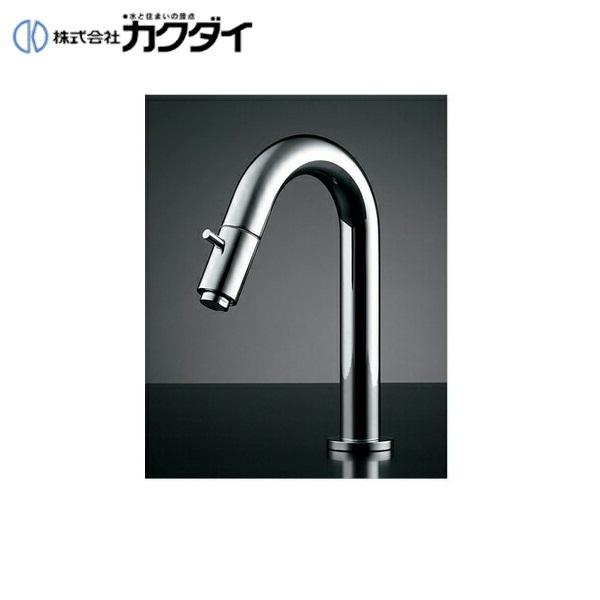 カクダイ[KAKUDAI]立水栓721-209-13