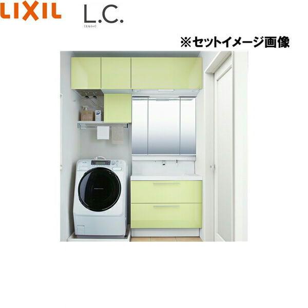[LCY1FH-905SY-SET06]リクシル[LIXIL/INAX][L.C.エルシィ]洗面化粧台5点セット06[本体間口900mm][送料無料]