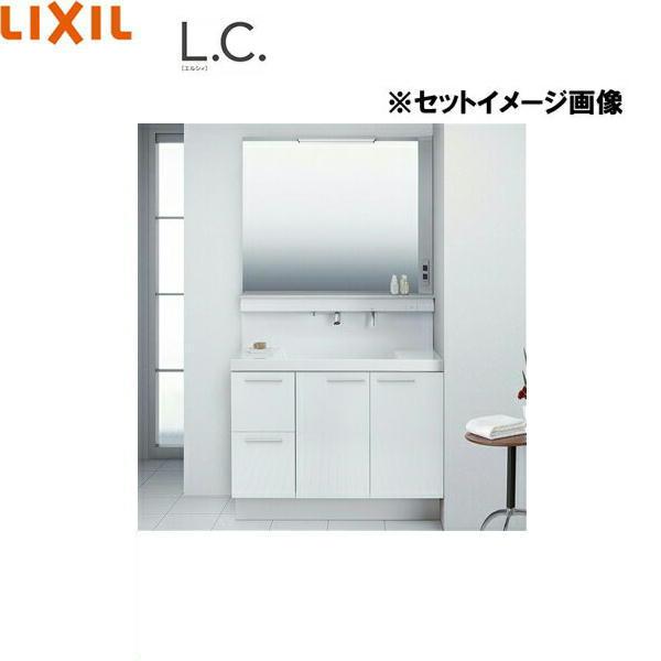 [LCY1H-1005SFY-SET12]リクシル[LIXIL/INAX][L.C.エルシィ]洗面化粧台2点セット12[本体間口1000mm]【送料無料】