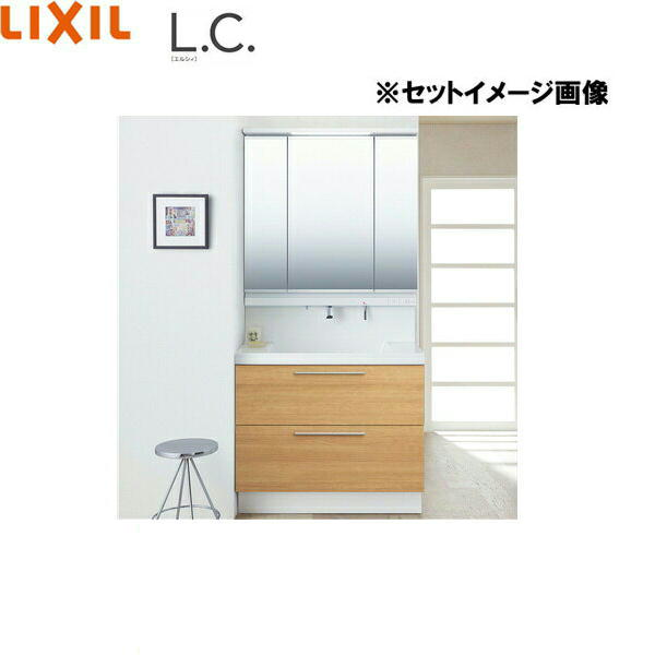 [LCY1FH-905SFY-SET13]リクシル[LIXIL/INAX][L.C.エルシィ]洗面化粧台2点セット13[本体間口900mm][送料無料]