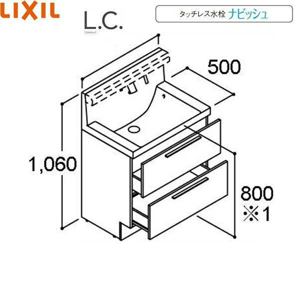 [LCY1FH-755JY-A/VP2]リクシル[LIXIL/INAX][L.C.エルシィ]洗面化粧台化粧台本体のみ[本体間口750mm][スタンダード・フルスライド]【送料無料】