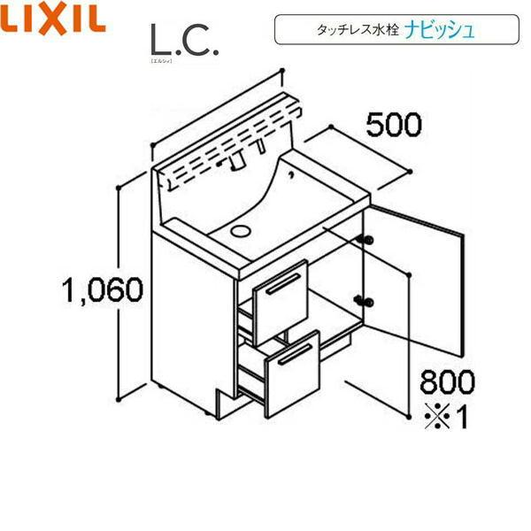 人気を誇る [LCY1H-755JY-A]リクシル[LIXIL/INAX][L.C.エルシィ]洗面化粧台化粧台本体のみ[本体間口750mm][ミドルグレード・引出][送料無料]:ハイカラン屋-木材・建築資材・設備
