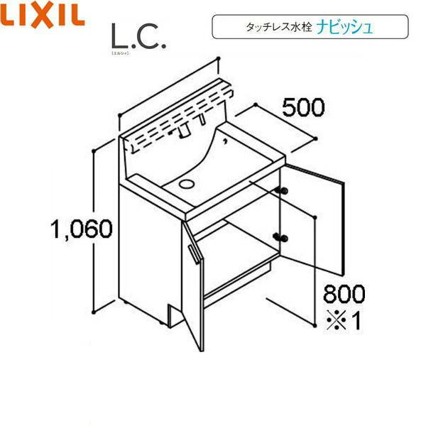 [LCY1N-755JY-A/VP2]リクシル[LIXIL/INAX][L.C.エルシィ]洗面化粧台化粧台本体のみ[本体間口750mm][スタンダード・扉][送料無料]