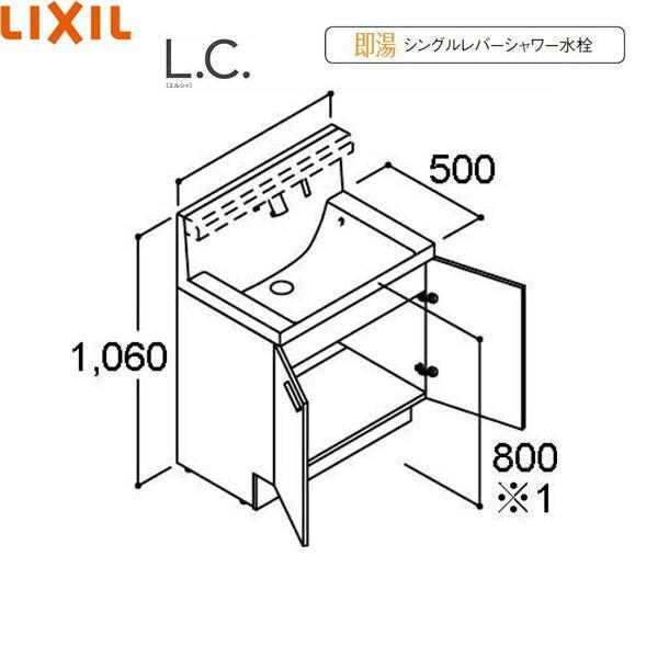 [LCY1N-905SFY-A/VP2]リクシル[LIXIL/INAX][L.C.エルシィ]洗面化粧台化粧台本体のみ[本体間口900mm][スタンダード・扉][送料無料]