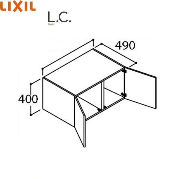 [LCYU-755C]リクシル[LIXIL/INAX][L.C.エルシィ]洗面化粧台アッパーキャビネットのみ[本体間口750mm][ミドルグレード][送料無料]