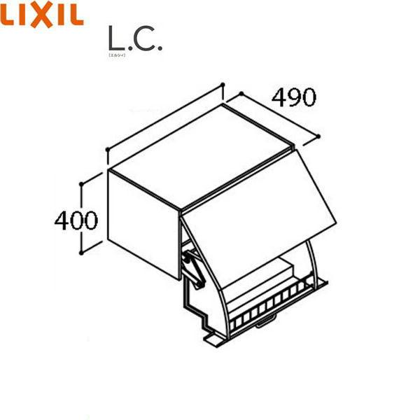 [LCYU-755W]リクシル[LIXIL/INAX][L.C.エルシィ]洗面化粧台アッパーキャビネットダウン機構付き[本体間口750mm][ミドルグレード][送料無料]