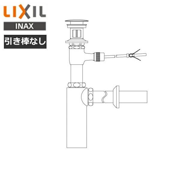 [LF-711PAC]リクシル[LIXIL/INAX]ポップアップ式排水金具[呼び径32mm・壁排水ボトルトラップ(排水口カバー付)]