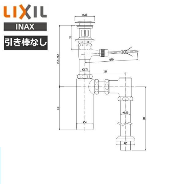 [LF-711SAC]リクシル[LIXIL/INAX]ポップアップ式排水金具[呼び径32mm・床排水ボトルトラップ(排水口カバー付)]