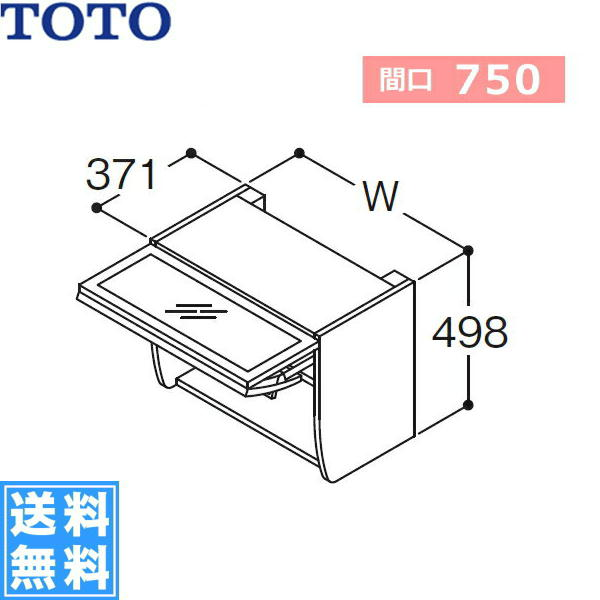 TOTO[Octaveオクターブ]洗濯機用シェイプアップキャビネットLWJ750F[間口750mm]【送料無料】