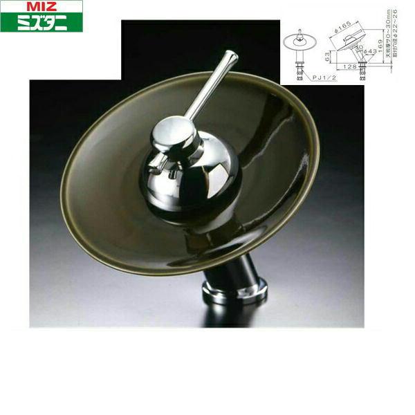 ミズタニバルブ[MIZUTANI]洗面用立水栓[滝吐水/受け皿陶器]ML010【送料無料】