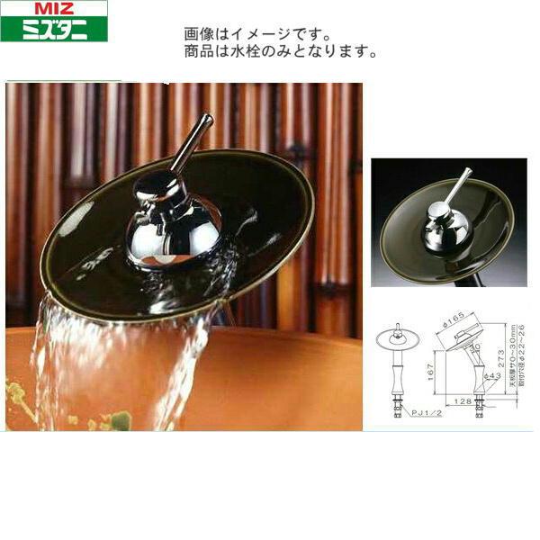 ミズタニバルブ[MIZUTANI]洗面用立水栓[滝吐水/受け皿陶器/トールタイプ]ML010L【送料無料】