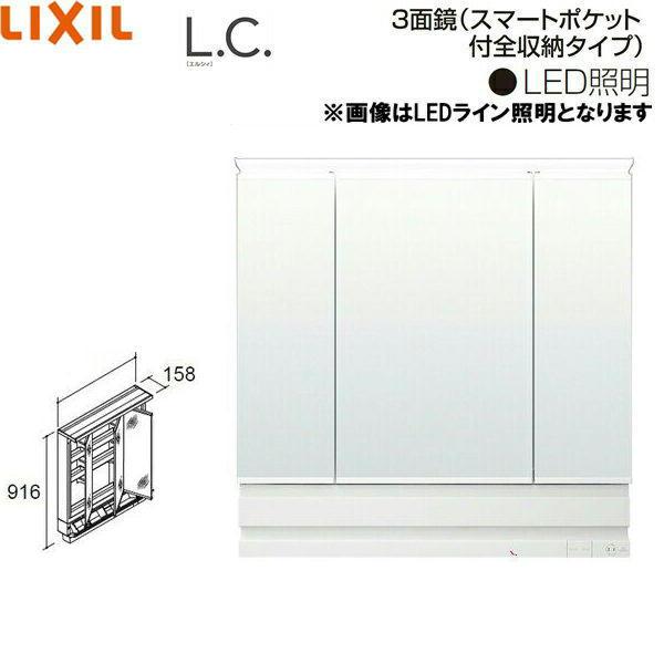 [MLCY1-1203KXJU]リクシル[LIXIL/INAX][L.C.エルシィ]洗面化粧台ミラーのみ[本体間口1200mm][LED照明]【送料無料】