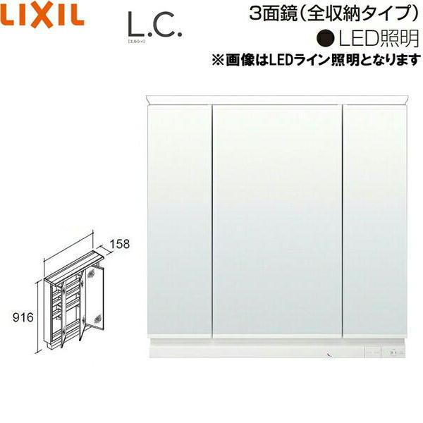 [MLCY1-753TXJU]リクシル[LIXIL/INAX][L.C.エルシィ]洗面化粧台ミラーのみ[本体間口750mm][LED照明]【送料無料】