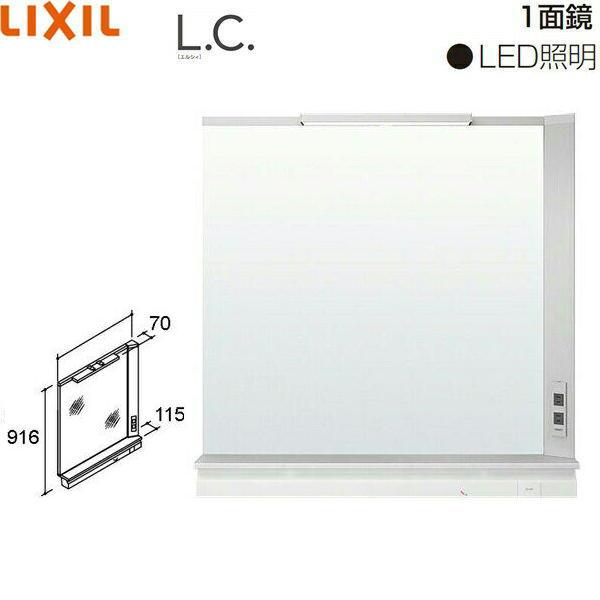 【フラッシュクーポン!5/1~5/8 AM9:59】[MLCY-1001XJU]リクシル[LIXIL/INAX][L.C.エルシィ]洗面化粧台ミラーのみ[本体間口1000mm][LED照明]【送料無料】