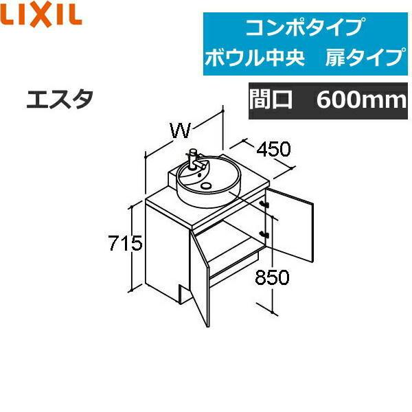 [NSYBN-60E5Y]リクシル[LIXIL/INAX][エスタ]ベッセルタイプ[YL-543][間口600]【送料無料】