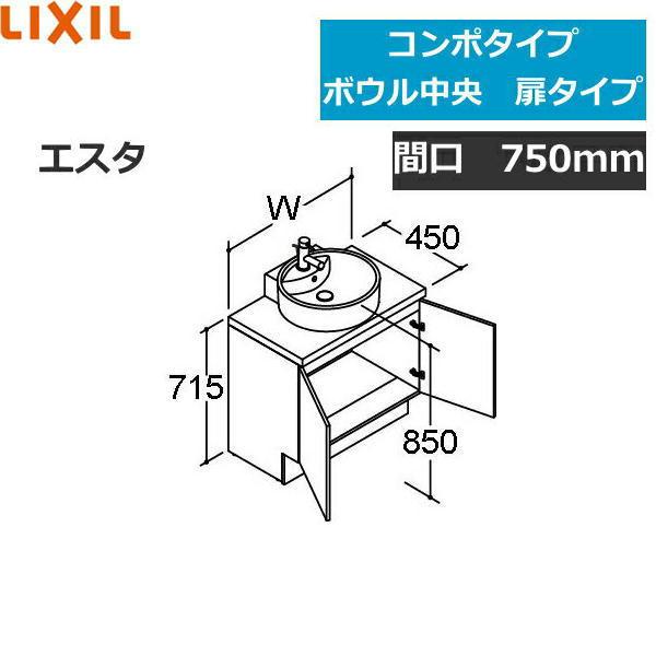 [NSYBN-75E5Y]リクシル[LIXIL/INAX][エスタ]ベッセルタイプ[YL-543][間口750]【送料無料】
