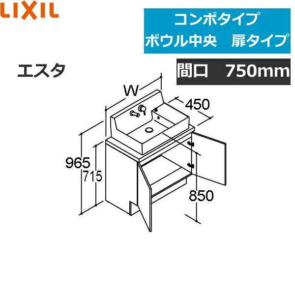 [NSYEN-75E5Y]リクシル[LIXIL/INAX][エスタ]ベッセルタイプ[YL-537][間口750]【送料無料】