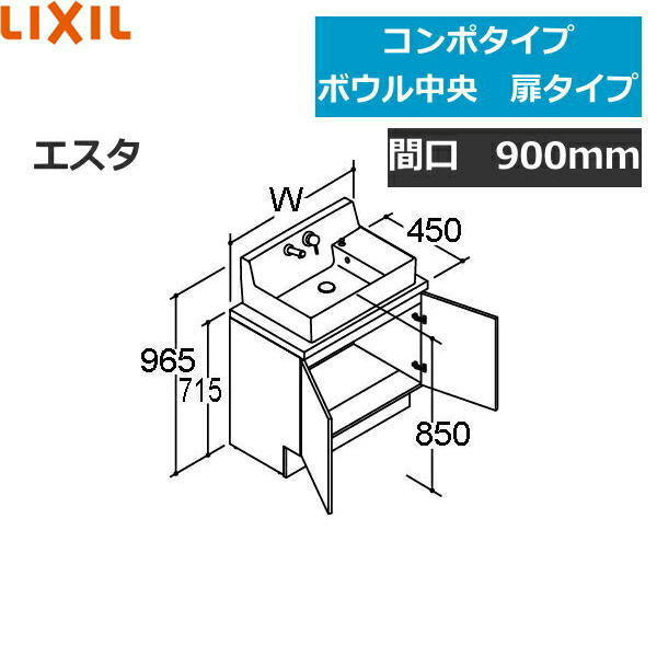 [NSYEN-90E5Y]リクシル[LIXIL/INAX][エスタ]ベッセルタイプ[YL-537][間口900]【送料無料】