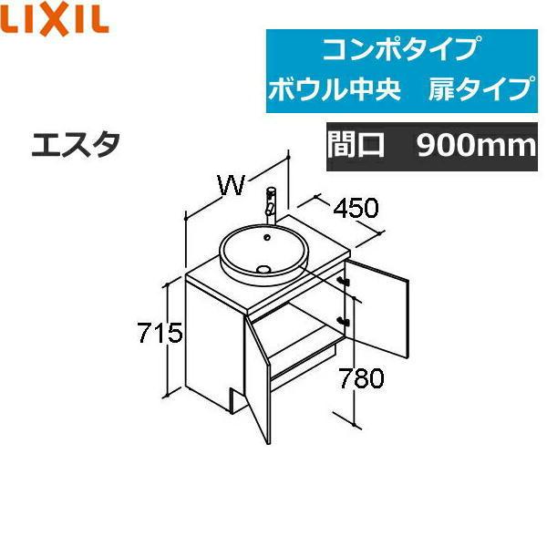 [NSYJN-90E5Y]リクシル[LIXIL/INAX][エスタ]ベッセルタイプ[YL-2841][間口900]【送料無料】