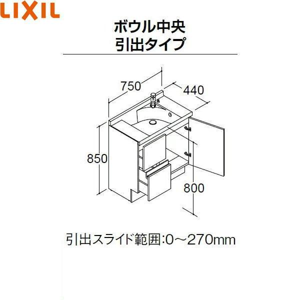 [NSV1H-75E5HY]リクシル[LIXIL/INAX][エスタ]洗面化粧台本体のみ[間口750]引出しタイプ[ミドルグレード]【送料無料】