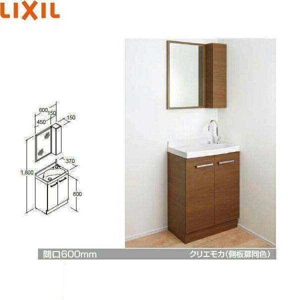 [FRVN-605YR-P/側板同色+MNS-451K-F+NSK-151C]リクシル[LIXIL/INAX][REFRAリフラ]洗面化粧台などセット1[合計3点]ミドルグレード【送料無料】