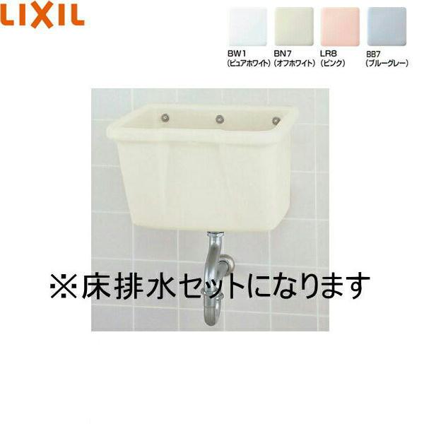 [S-18U+SF-18C+SF-28SA]リクシル[LIXIL/INAX]多目的流し[床排水セット][水栓なし]【送料無料】