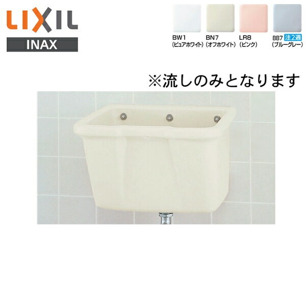 [S-18U]リクシル[LIXIL/INAX]多目的流し[流しのみ]