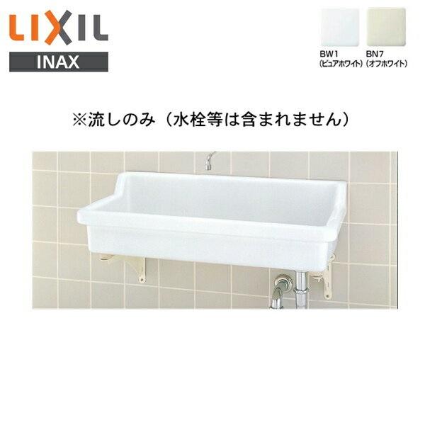 [S-2]リクシル[LIXIL/INAX]バック付大形流し[流しのみ]