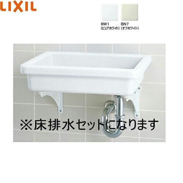 [S-5+SF-3SA+LF-615KS+SF-10E]リクシル[LIXIL/INAX]バック無小形流し[床排水セット][水栓なし][送料無料]