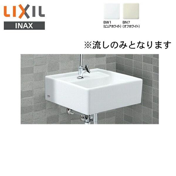 [S-531ANC]リクシル[LIXIL/INAX]コンパクトシンク[シンクのみ]