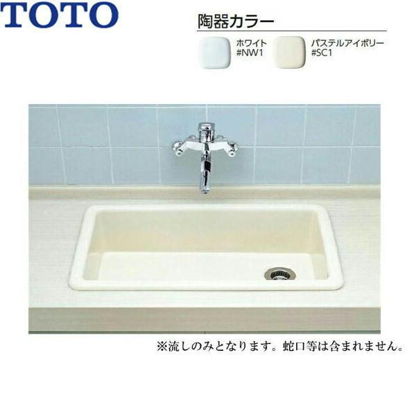TOTOはめ込み流しセルフリミング式SK106【送料無料】