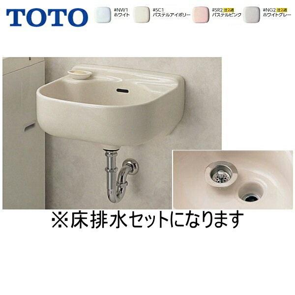 [SK500+TL220D+T6SMR]TOTOマルチシンク[小形][床排水セット][水栓なし]