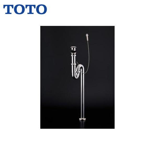 【フラッシュクーポン!5/1~5/8 AM9:59】[T7SW1]TOTOワンプッシュ式専用排水金具[32mm・Sトラップ]