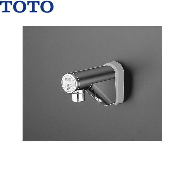 [TEL20DS]TOTO取り替え用アクアオート[自動水栓・壁付タイプ]【送料無料】