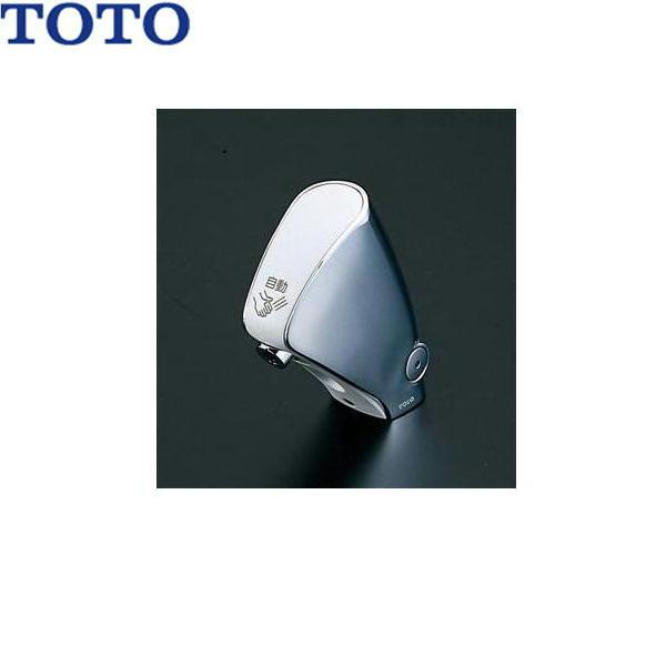 【マラソン期間中★エントリーで全品6倍以上★】[TEL24DPR]TOTO取り替え用アクアオート[自動水栓・台付タイプ]【送料無料】