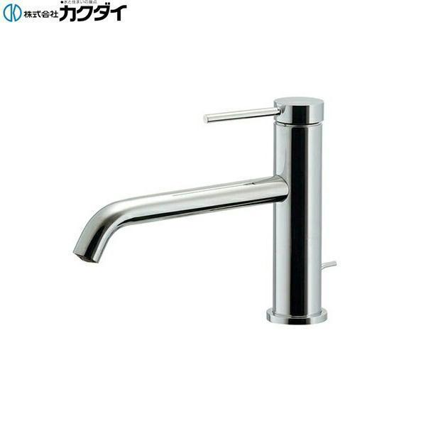 [183-222]カクダイ[KAKUDAI]シングルレバー混合栓[一般地・寒冷地共用][送料無料]