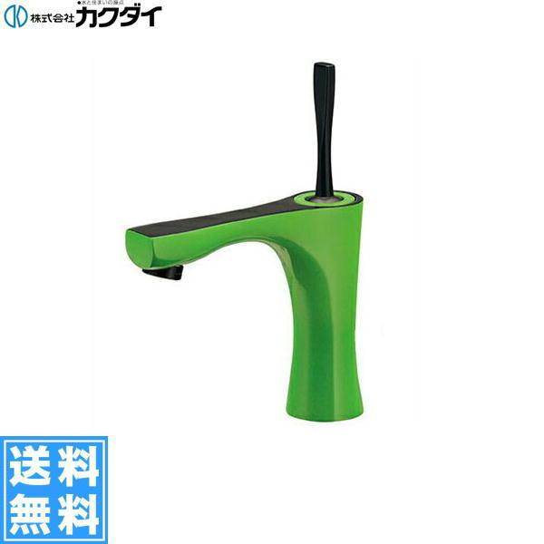 [183-249]カクダイ[KAKUDAI]シングルレバー混合栓[一般地仕様][ライムグリーン]【送料無料】
