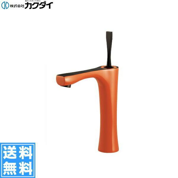 【フラッシュクーポン!5/1~5/8 AM9:59】[183-260GN]カクダイ[KAKUDAI]シングルレバー混合栓[ミドル][オレンジ]【送料無料】